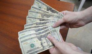 Una asociación cristiana ofrece préstamo de dinero.